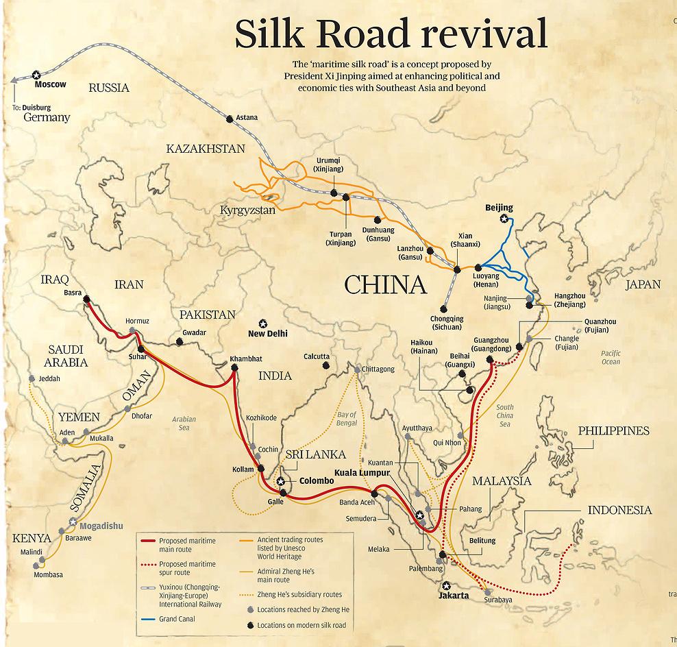 Карты Нового Шёлкового пути